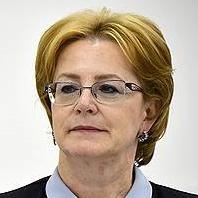 Вероника Скворцова, глава Минздрава РФ, в феврале 2018 года
