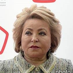 Валентина Матвиенко, спикер Совета федерации, в апреле 2017 года (цитата «Интерфакс»)