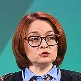 Эльвира Набиуллина, председатель Банка России, 7 июня 2018 года
