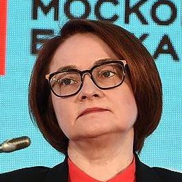 Эльвира Набиуллина, глава Банка России, 8 июня 2018 года на Международном финансовом конгрессе