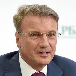 Герман Греф, президент Сбербанка, 8 июня 2018 года в интервью газете «Коммерсантъ»