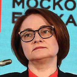 Эльвира Набиуллина, глава Банка России, 2 февраля 2018 года