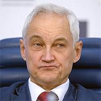 Андрей Белоусов, помощник президента РФ