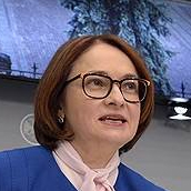 Эльвира Набиуллина, глава Банка России, 10 апреля 2018 года