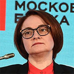 Эльвира Набиуллина, глава Банка России, 7 июня 2018 года