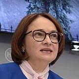 Эльвира Набиуллина, глава Банка России, 19 октября