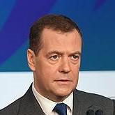 Дмитрий Медведев, премьер-министр РФ, в феврале 2018 года