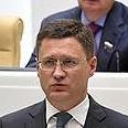 Александр Новак, министр энергетики РФ, 23 ноября
