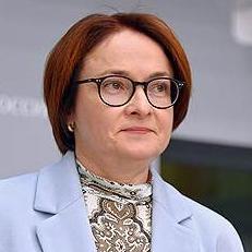 Эльвира Набиуллина, глава Банка России, 27 мая 2017 года