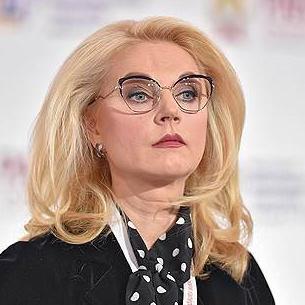 Татьяна Голикова, вице-премьер РФ, в ноябре 2018 года