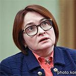 Эльвира Набиуллина,  глава Банка России, 31 января 2019 года