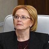 Вероника Скворцова, министр здравоохранения, в апреле 2018 года