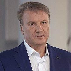 Герман Греф, президент, председатель правления Сбербанка, 8 июня 2018 года