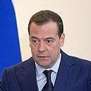 Дмитрий Медведев, премьер-министр РФ, 25 декабря 2018 года