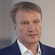 Герман Греф, президент Сбербанка, 6 июля 2018 года