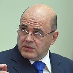 Михаил Мишустин, глава ФНС, 28 июня 2018 года