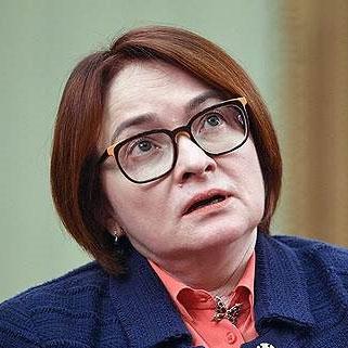 Эльвира Набиуллина, глава Банка России, 30 мая 2019 года