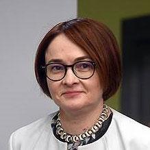 Эльвира Набиуллина, глава ЦБ, 21 мая