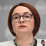 Эльвира Набиуллина, председатель Банка России, на Международном финансовом конгрессе 5 июля