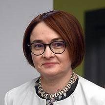 Эльвира Набиуллина, глава ЦБ, на Международном финансовом конгрессе 4 июля