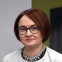 Эльвира Набиуллина, глава Банка России, на Международном финансовом конгрессе 4 июля