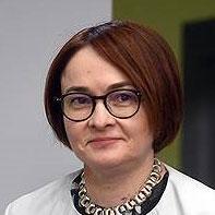 Эльвира Набиуллина, глава ЦБ, 2 апреля в Совете федерации