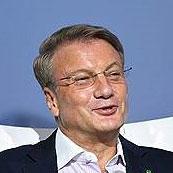 Герман Греф, глава Сбербанка, о штрафах за неподключение к СБП, 5 сентября на Восточном экономическом форуме