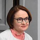 Эльвира Набиуллина, глава Банка России, 4 июля 2019 года, на Международном финансовом конгрессе