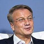Герман Греф, председатель правления Сбербанка, 11 октября