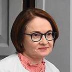 Эльвира Набиуллина, глава ЦБ, на встрече с президентом РФ 24 сентября