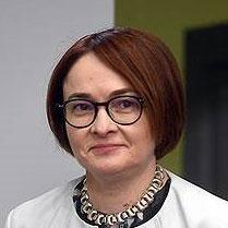 Эльвира Набиуллина, глава ЦБ, на встрече с президентом РФ 4 марта