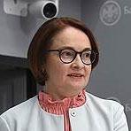 Эльвира Набиуллина, глава Банка России, 18 октября 2019 года