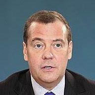 Дмитрий Медведев, премьер-министр РФ, цитата «Интерфакс»