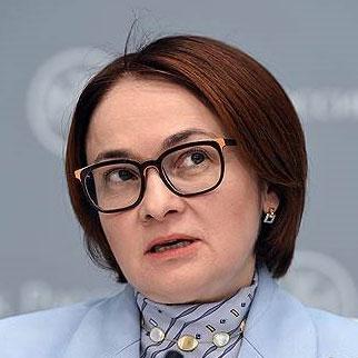 Эльвира Набиуллина, председатель Банка России, 13 декабря 2019 года