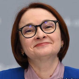 Эльвира Набиуллина, глава Банка России, 25 декабря 2019 года