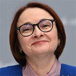 Эльвира Набиуллина, председатель Банка России, 12 октября 2015 года