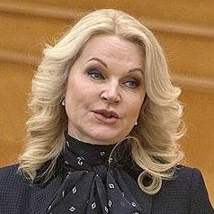 Татьяна Голикова, вице-премьер РФ, о коронавирусе 3 февраля