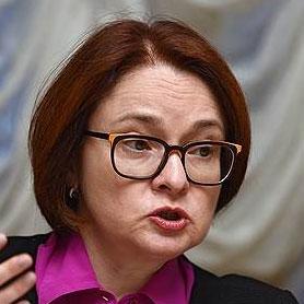 Эльвира Набиуллина, глава Банка России, в эфире телеканала «Россия 24», 2 декабря 2019 года