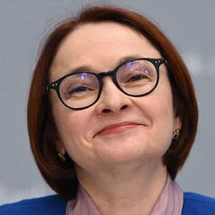 Эльвира Набиуллина, председатель ЦБ, 19 июня 2018 года в Госдуме