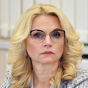 Татьяна Голикова, вице-премьер, о мерах по борьбе с распространением коронавируса