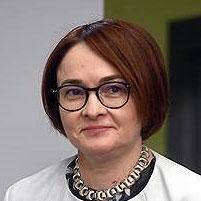 Эльвира Набиуллина, глава ЦБ, 25 декабря 2019 года («Интерфакс»)