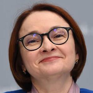 Эльвира Набиуллина, глава Банка России, 13 февраля