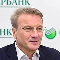 Герман Греф, глава Сбербанка, 11 февраля 2020 года (цитата по «Интерфаксу»)