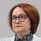 Эльвира Набиуллина, глава Банка России, на заседании правительственной комиссии 27 марта 2020 года