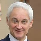 Андрей Белоусов, первый вице-премьер, 18 марта