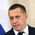 Юрий Трутнев, вице-премьер и полпред президента в ДФО, 14 августа 2019 года