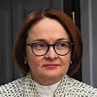 Эльвира Набиуллина, глава ЦБ, 28 апреля
