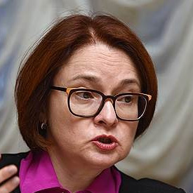 Эльвира Набиуллина, глава ЦБ, в ходе онлайн-конференции 3 апреля