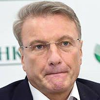 Герман Греф, глава Сбербанка, о подключении к СБП 12 ноября 2019 года