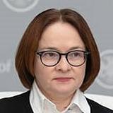 Эльвира Набиуллина, глава Банка России на заседании Госдумы 28 апреля 2020 года